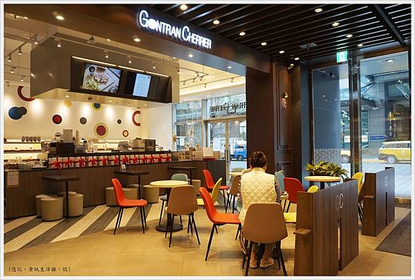 GC-35-Gontran Cherrier 松山店.JPG