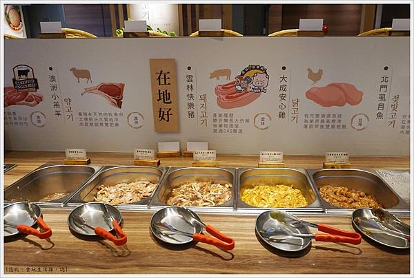銅盤韓式料理-3.JPG