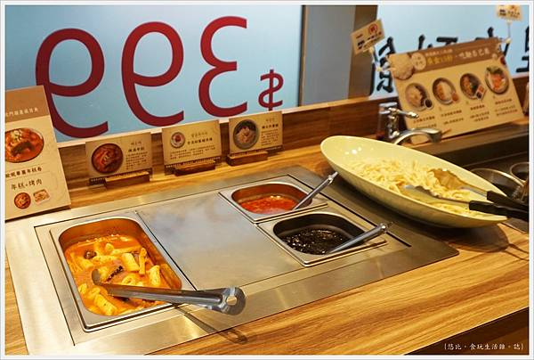 銅盤韓式料理-5.JPG