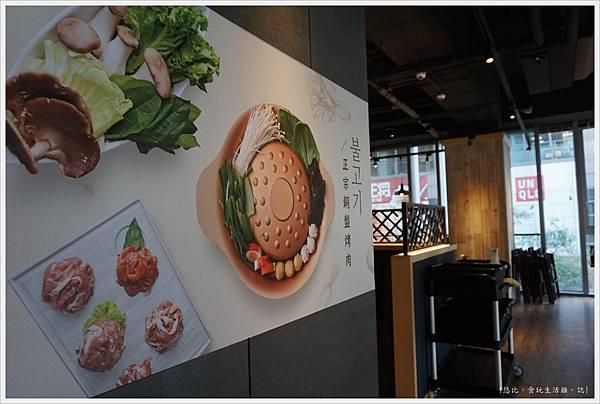 銅盤韓式料理-10.JPG