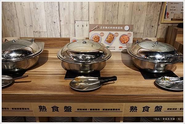 銅盤韓式料理-27.JPG