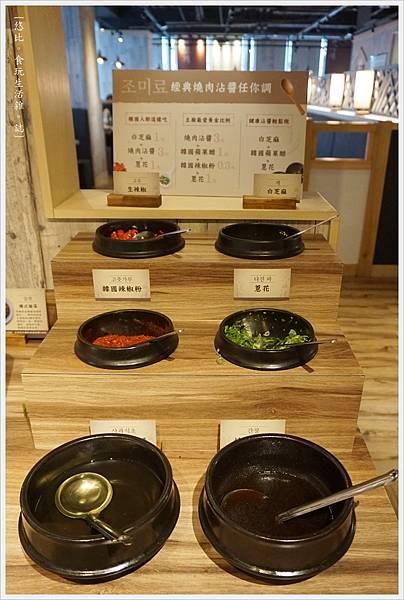 銅盤韓式料理-32.JPG
