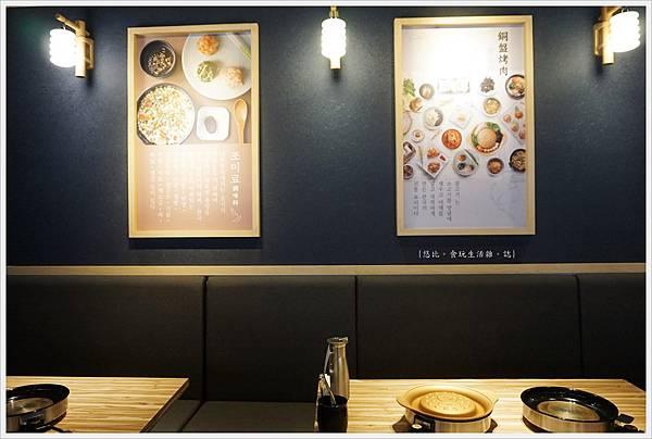 銅盤韓式料理-57.JPG