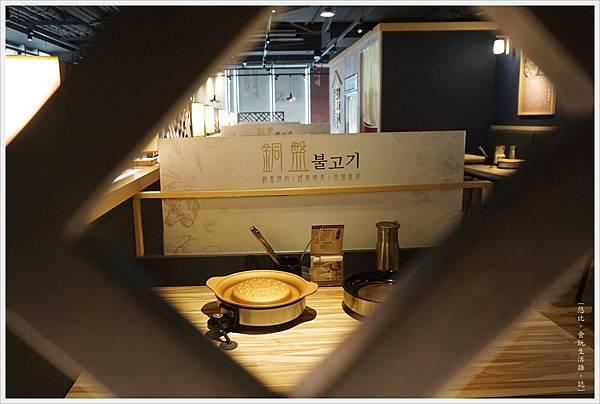 銅盤韓式料理-58.JPG