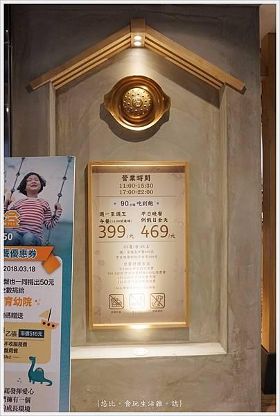 銅盤韓式料理-64.JPG