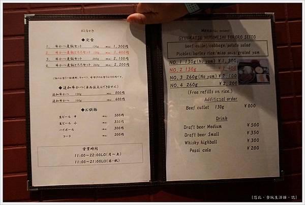 新橋-炸牛排-4.JPG