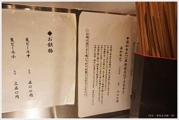 新橋-炸牛排-7.JPG