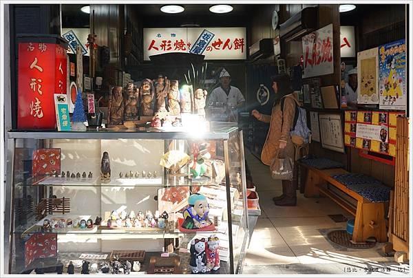 人形町-52-板倉屋.JPG