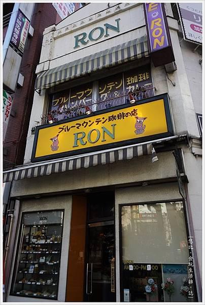 人形町-60-RON.JPG