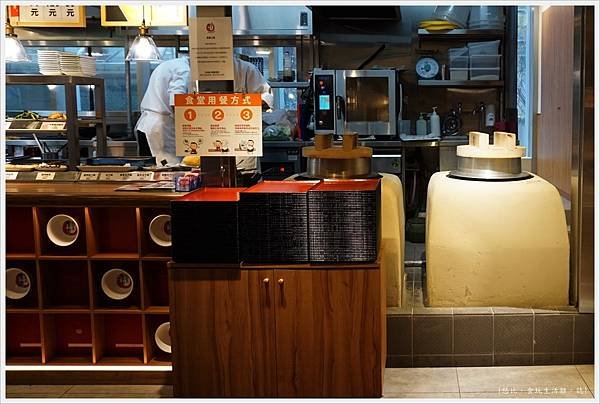 citylink松山2號店-13-松山站食堂.JPG