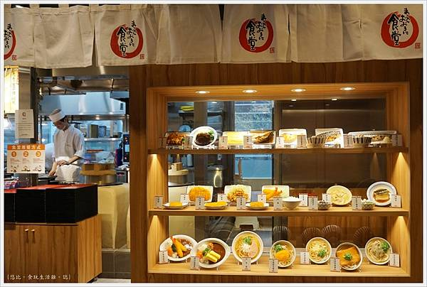 citylink松山2號店-14-松山站食堂.JPG