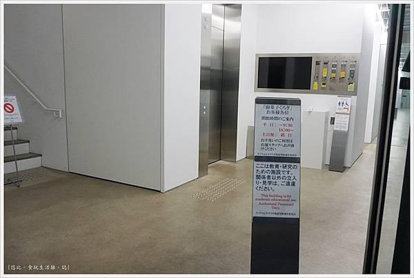 東大-105-廚果子KUROGI.JPG
