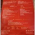 咕嚕好吃法式風味廚坊-5-MENU.JPG