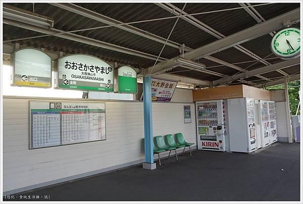 狹山池市-3.JPG