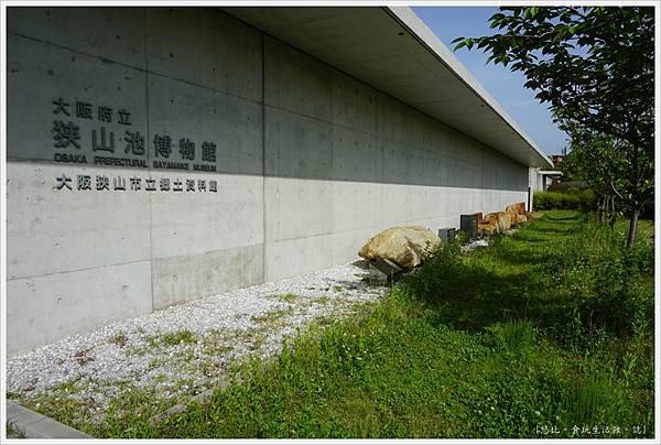 狹山池博物館-13.JPG