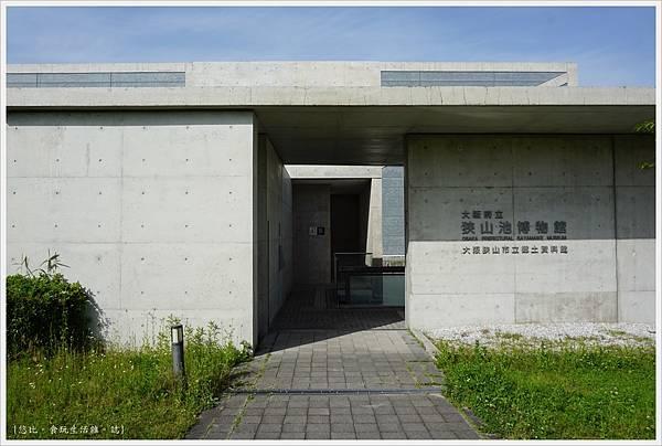 狹山池博物館-14.JPG