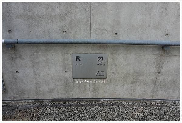 狹山池博物館-41.JPG