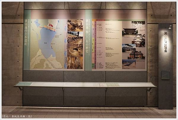 狹山池博物館-57-內部.JPG