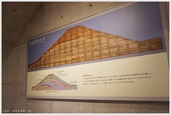 狹山池博物館-59-內部.JPG