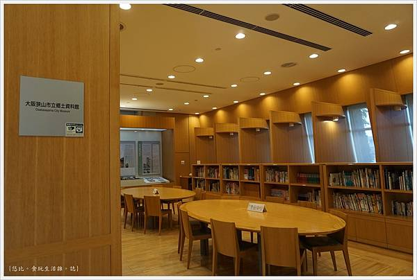 狹山池博物館-73-內部.JPG