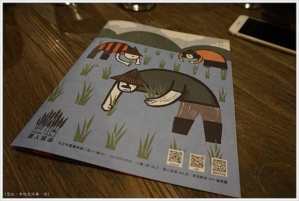 農人餐桌-13-MENU.JPG