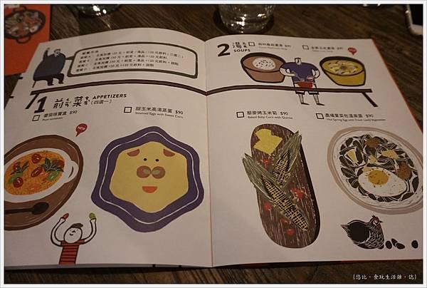 農人餐桌-14-MENU.JPG