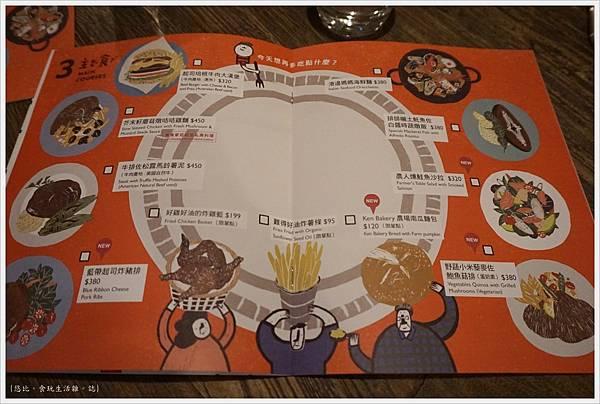 農人餐桌-15-MENU.JPG