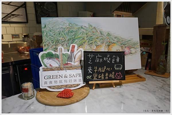 農人餐桌-21.JPG