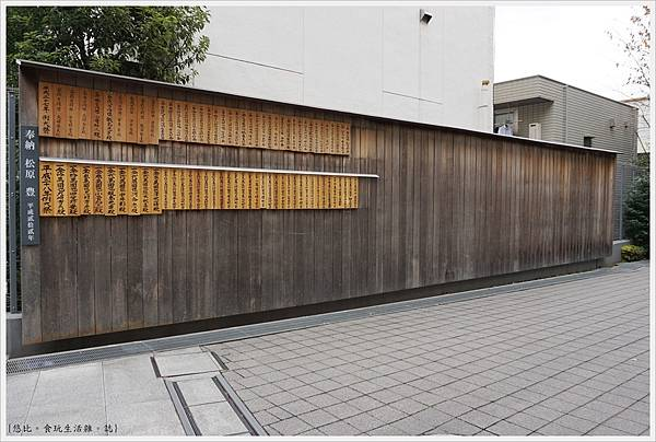 赤城神社-6.JPG
