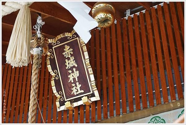 赤城神社-19.JPG