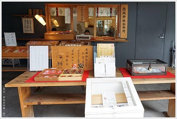赤城神社-21.JPG