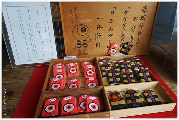 赤城神社-22.JPG