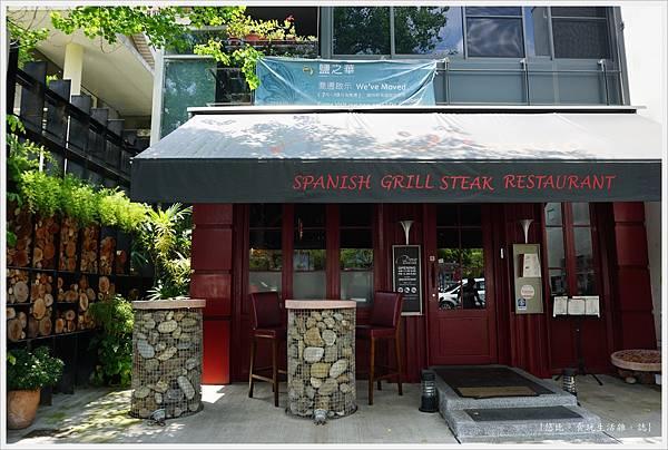 荳牛柴燒牛排餐廳-2-外觀.JPG