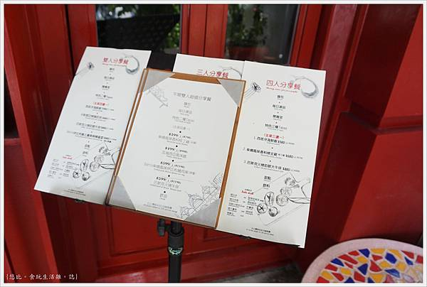荳牛柴燒牛排餐廳-4-MENU.JPG