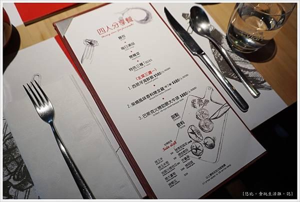 荳牛柴燒牛排餐廳-11-MENU.JPG