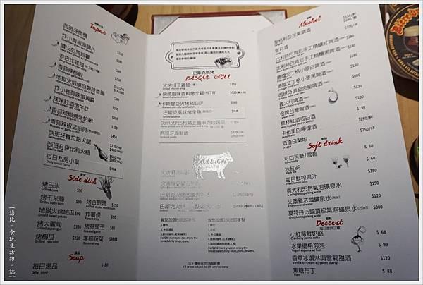 荳牛柴燒牛排餐廳-14.JPG