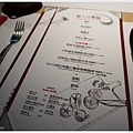 荳牛柴燒牛排餐廳-15-MENU雙人分享餐.JPG