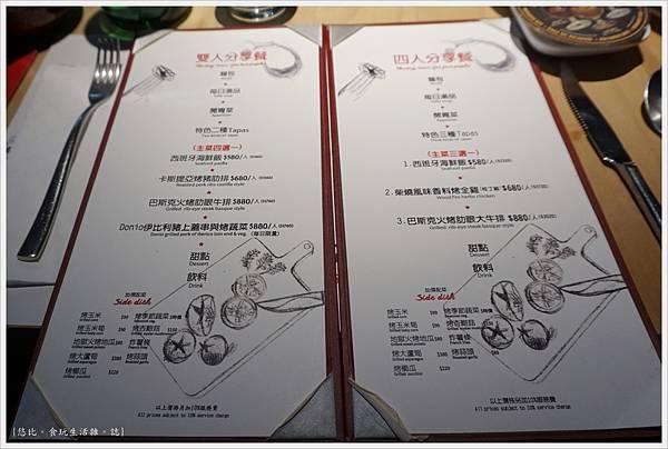 荳牛柴燒牛排餐廳-17-MENU.JPG