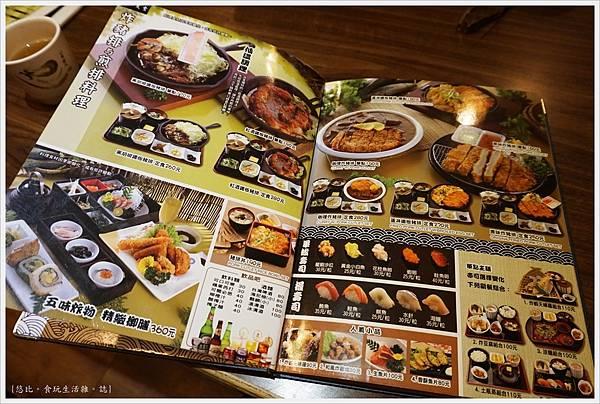 水車日本料理-2-MENU.JPG