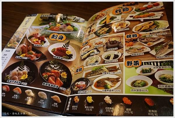 水車日本料理-3-MENU.JPG