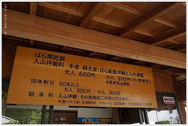 靈山寺-6.JPG