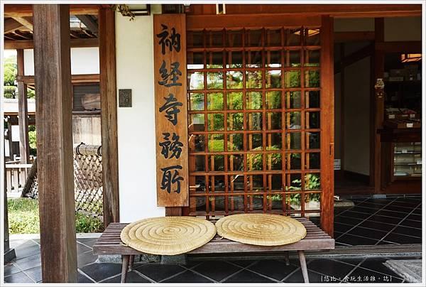 靈山寺-120-寺務所.JPG