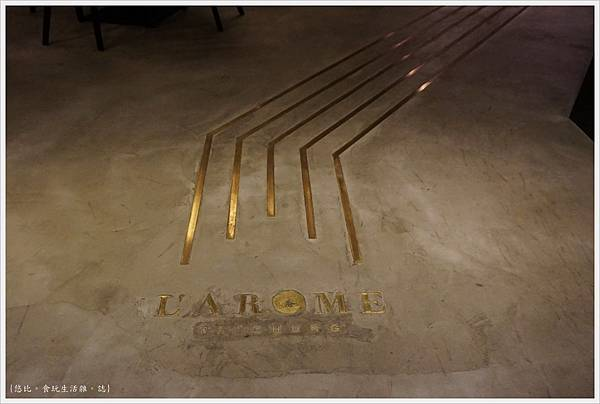 L'AROME-61.JPG