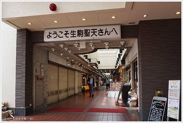 生駒-1-纜車.JPG