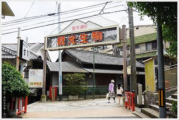 生駒-11.JPG