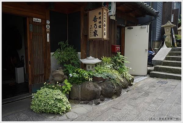 生駒-15-寶山寺.JPG