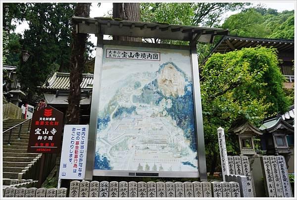 生駒-21-寶山寺.JPG