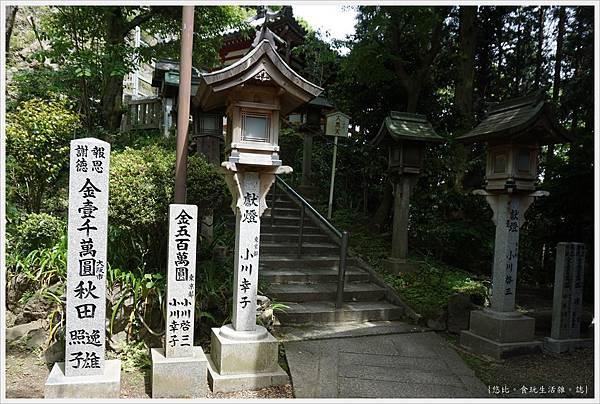 生駒-69-寶山寺大黑天.JPG