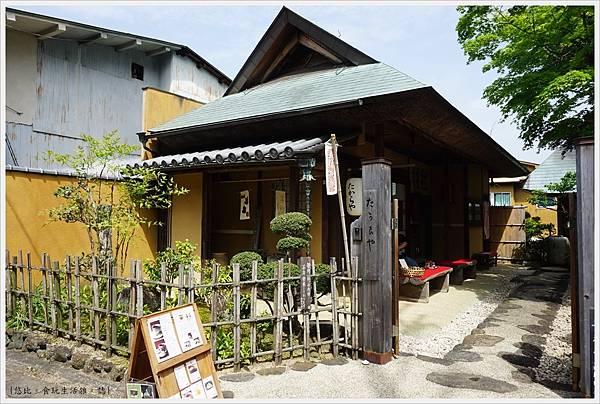 寶山寺-寶屋-3.JPG