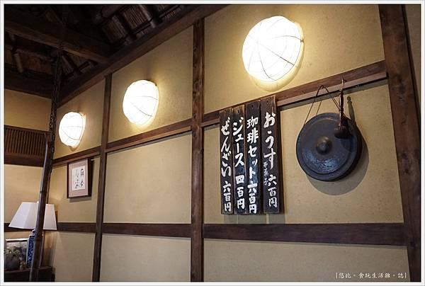 寶山寺-寶屋-14.JPG